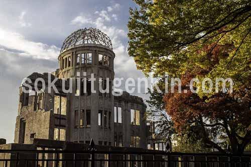 もう二度と戦争は起こさないと願う広島市民の想い