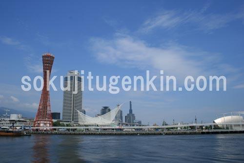 自由な時間をいつでも思いっきり過ごすことができる神戸