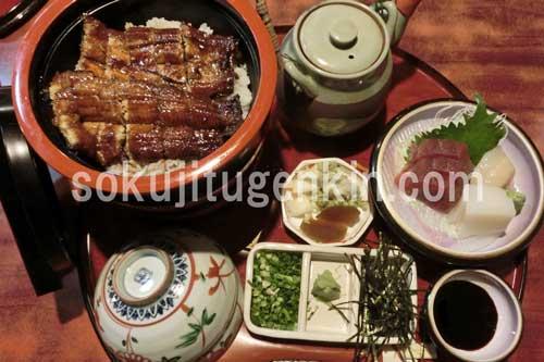 名古屋に来たらひつまぶしを食べなきゃ!