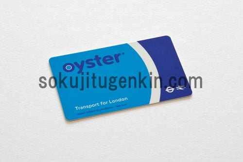 航空会社のカード