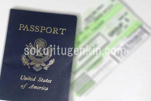 パスポートと航空チケット