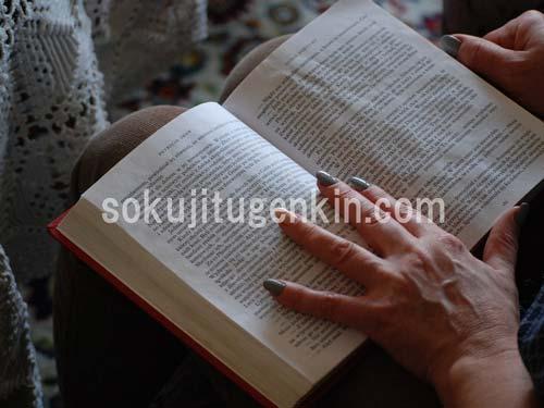 電子辞書などが増えつつあるため読書の習慣が減っている