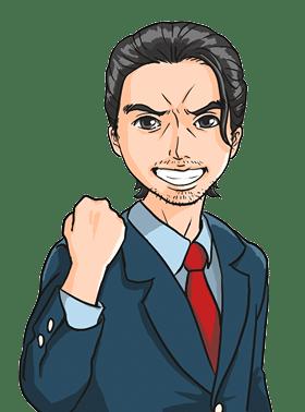 御金 星男 (おかね ほしお)
